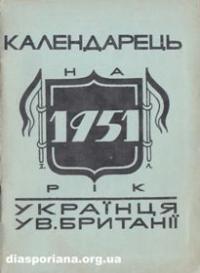 book-7641
