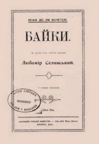 book-7642