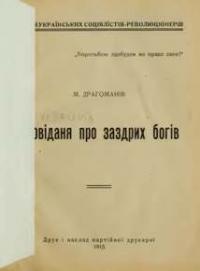 book-7644