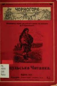 book-7645