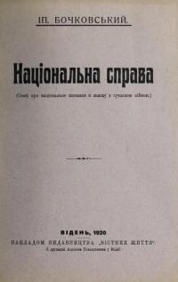 book-7646