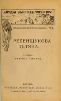 book-7647