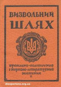 book-7649