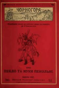 book-7657