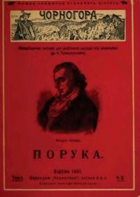 book-7658