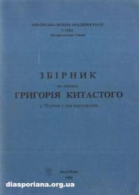 book-7659