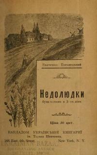 book-766