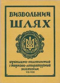 book-7662