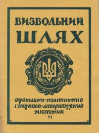 book-7663