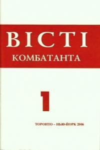 book-7666