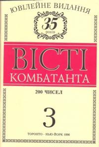 book-7668