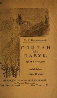 book-767
