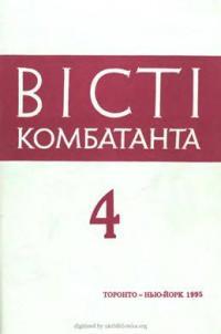 book-7672