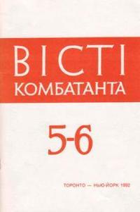 book-7673