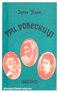 book-7678