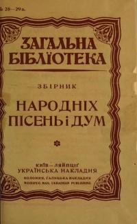 book-768