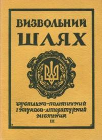 book-7687