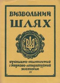 book-7688