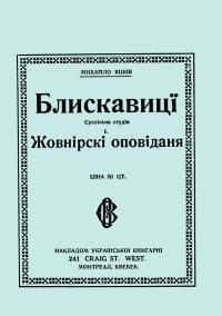 book-769