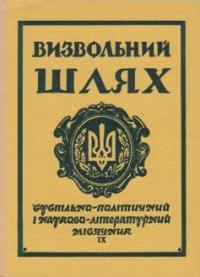 book-7690