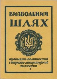 book-7691