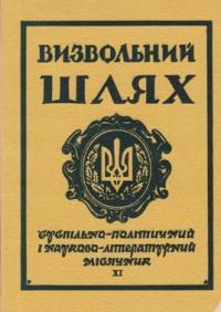 book-7692