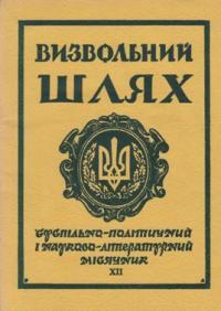 book-7693