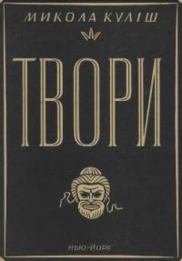 book-7694