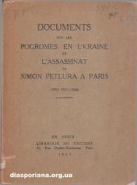 book-7699