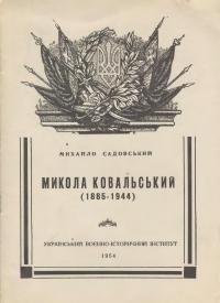book-77