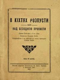 book-770