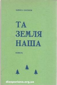 book-7706
