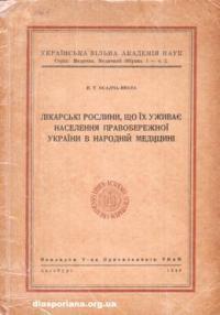 book-7708