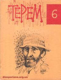 book-7722