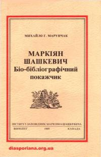 book-7723