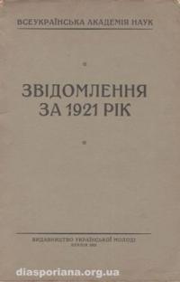 book-7726