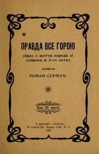 book-773