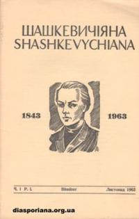 book-7731