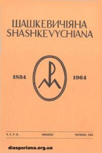 book-7733