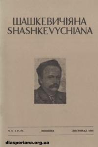 book-7736