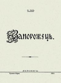 book-7743
