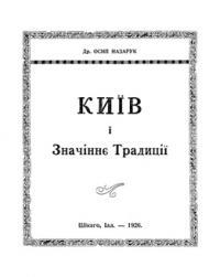 book-7746