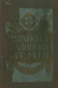 book-7748