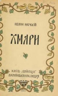 book-7753