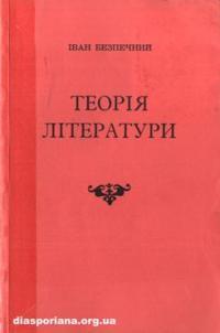book-7756