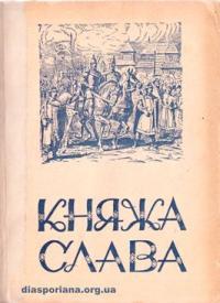 book-7757