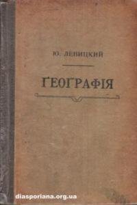 book-7758