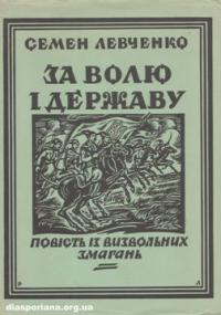 book-7759