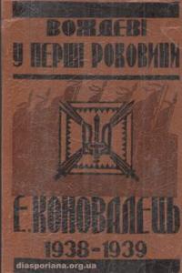 book-7761
