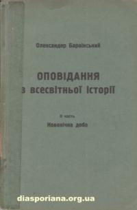 book-7774